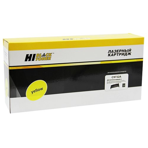 Фото - Картридж Hi-Black HB-C9732A подводная видеокамера фишка 4303 леска в подарок