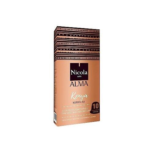 Кофе в капсулах Nicola Alma кофе зерновой nicola selecto