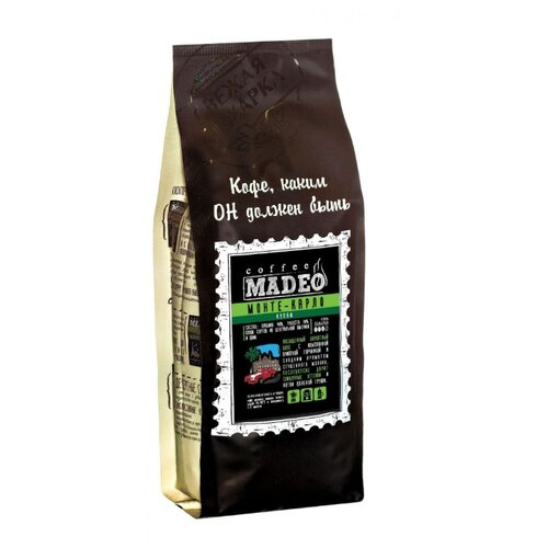 Кофе в зернах Madeo Монте Карло