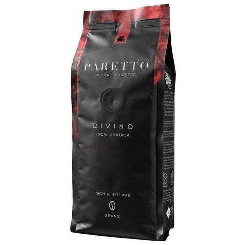 Кофе в зернах Paretto Divino