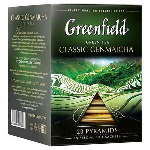 Чай зеленый Greenfield Classic