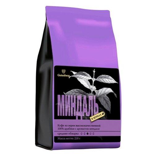 Кофе в зернах Gutenberg Миндаль