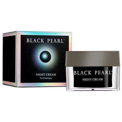 Black Pearl Night Cream Ночной pearl pet dog jewelry necklace random color