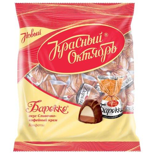 Конфеты Красный Октябрь Барокко