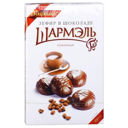 Зефир Шармэль в шоколаде