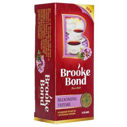 Чай черный Brooke Bond Душистый helen brooke mystery in london