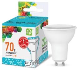 Лампа светодиодная ASD LED-JCDRC-STD, GU10, R50, 7.5Вт