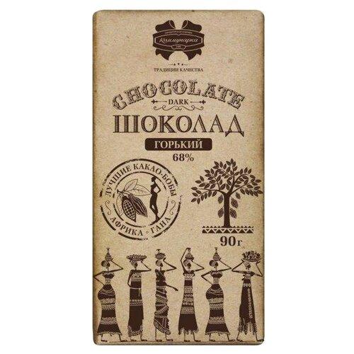 Шоколад Коммунарка горький 68% коммунарка шоколад горький с клубничным соком 200 г