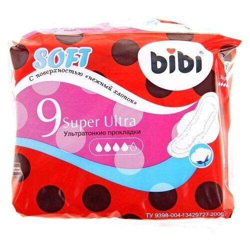 Bibi прокладки Super Ultra Soft bibi blocksberg der verhexte weihnachtsmarkt