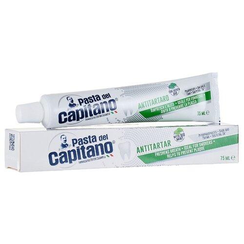 Зубная паста Pasta del Capitano abc pasta