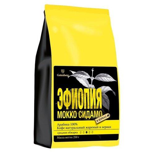 Кофе в зернах Gutenberg Эфиопия фото