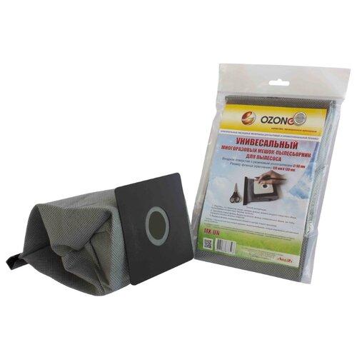 Ozone Многоразовый мешок MX-UN мешок ozone xt 306