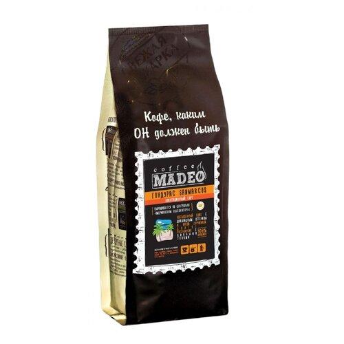 Кофе в зернах Madeo Гондурас