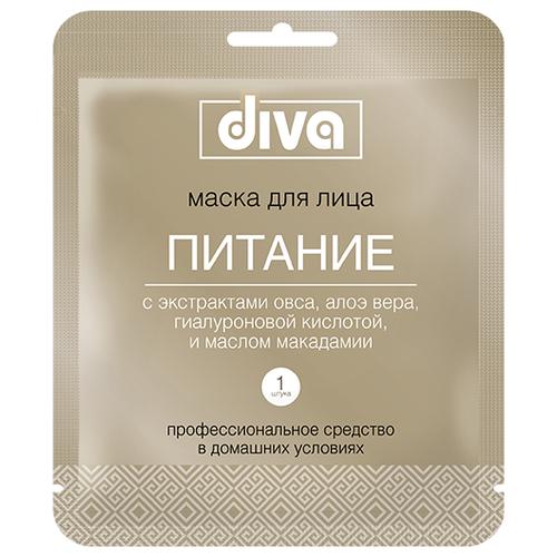 Diva Тканевая маска для лица колье diva diva mp002xw1io6p