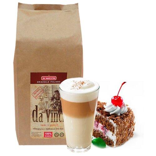 Кофе в зернах свежей обжарки Di