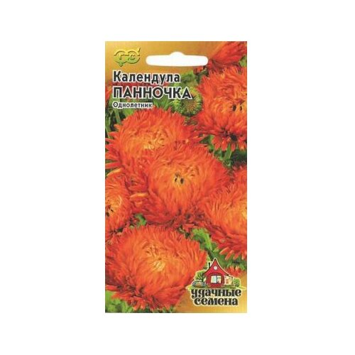 Семена Гавриш Удачные семена семена агроуспех фриллитуния вишневая петуния f1 о 29785 8 шт