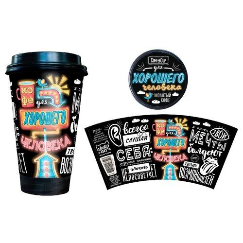 Кофе молотый Chokocat CoffeeCup фото