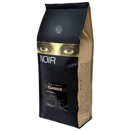 Кофе в зернах Noir Classico
