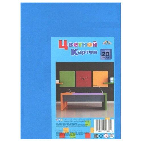 Цветной картон Офис Апплика