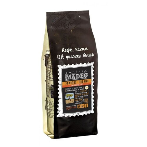 Кофе в зернах Madeo Эфиопия фото