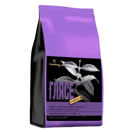 Кофе в зернах Gutenberg со