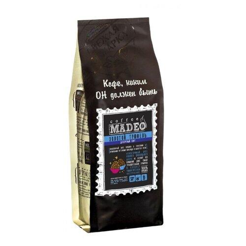 Кофе в зернах Madeo Золотой