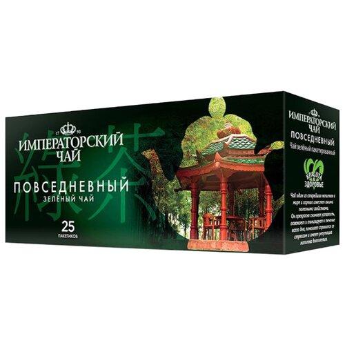 Фото - Чай зеленый Императорский чай чай