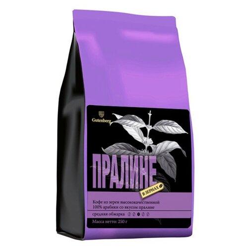 Кофе в зернах Gutenberg Пралине