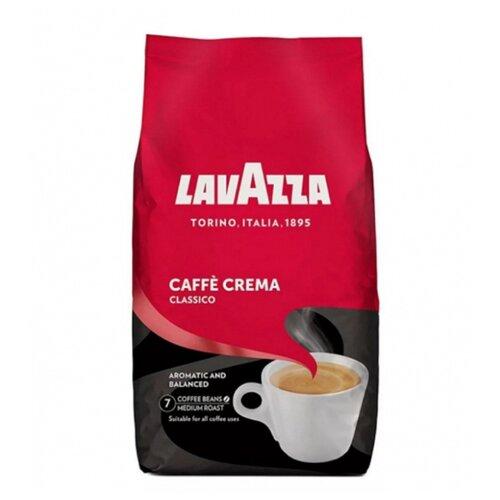 Кофе в зернах Lavazza Caffe