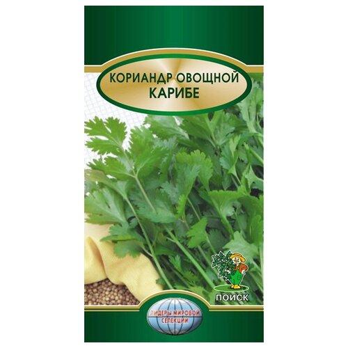 Семена ПОИСК Кориандр овощной семена кориандр пикник 90шт