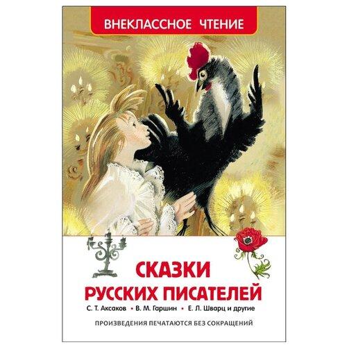 Погорельский А. Одоевский В.Ф. погорельский а библиотечка