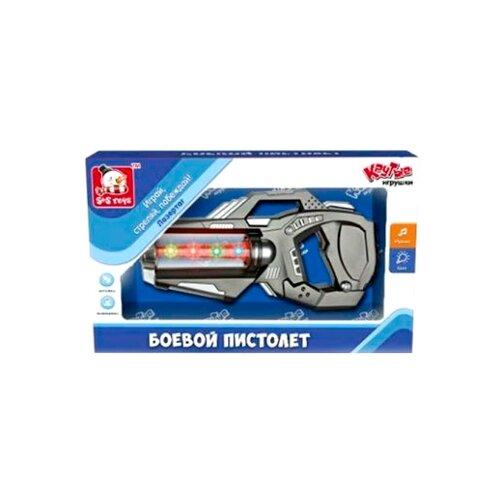 Бластер S+S Toys 100597188 s