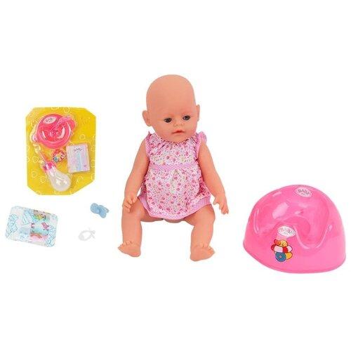 Пупс Игруша Baby doll с пупс игруша со стульчиком для
