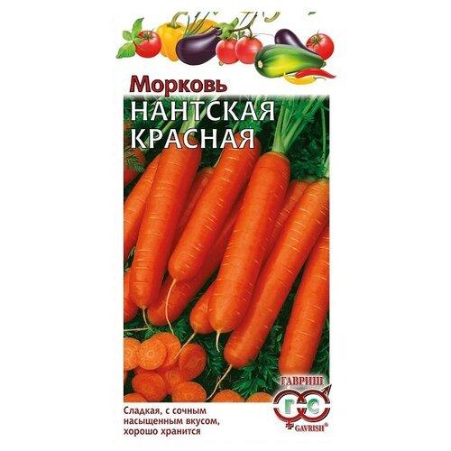 Семена Гавриш Морковь Нантская семена морковь нантская 4 на ленте
