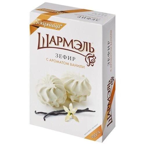 Зефир Шармэль с ароматом ванили