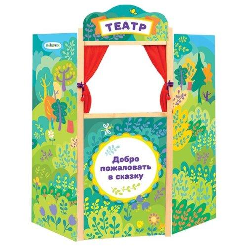 Жирафики Ширма для кукольного кукольный театр жирафики ширма для кукольного театра настольная 68396