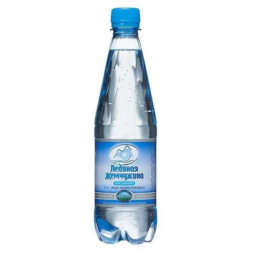 Вода питьевая Ледяная жемчужина