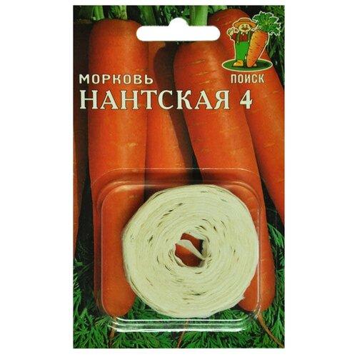 Семена ПОИСК Морковь Нантская 4 семена морковь нантская 4 на ленте