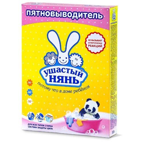Ушастый Нянь Пятновыводитель с таблетки д пмм ушастый нянь 20шт