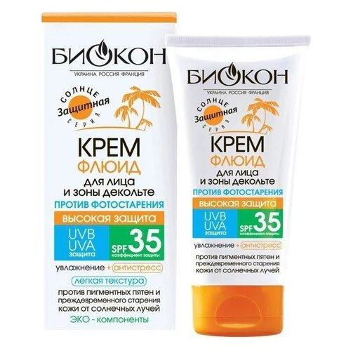 Биокон крем для лица и зоны биокон крем гель для кожи