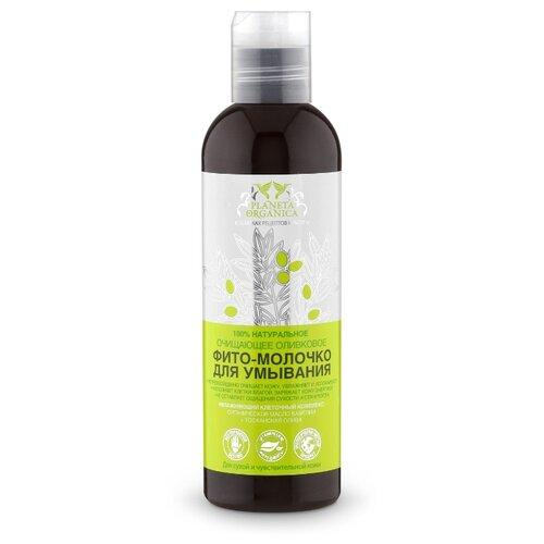 Planeta Organica Очищающее молочко фито очищающее для сухой и чувствительной кожи planeta organica