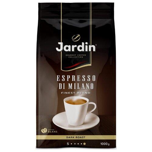 Кофе в зернах Jardin Espresso