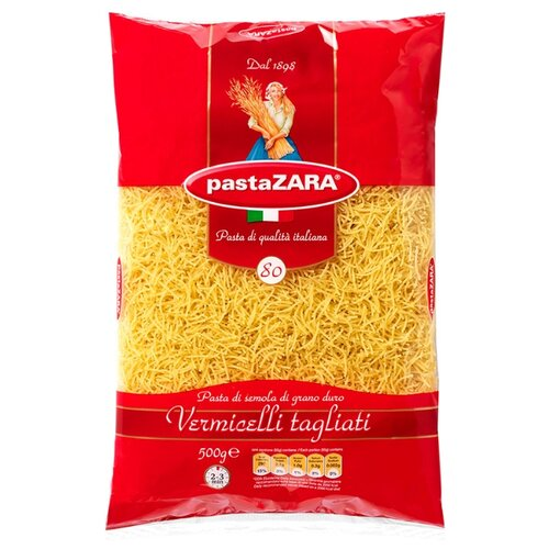 Pasta Zara Вермишель 080 туфли zara 6820 it