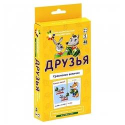 Набор карточек Айрис-Пресс Занимательные карточки. Друзья. Сравнение величин 10x6 см 48 шт.