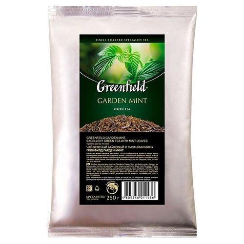 Чай зеленый Greenfield Garden