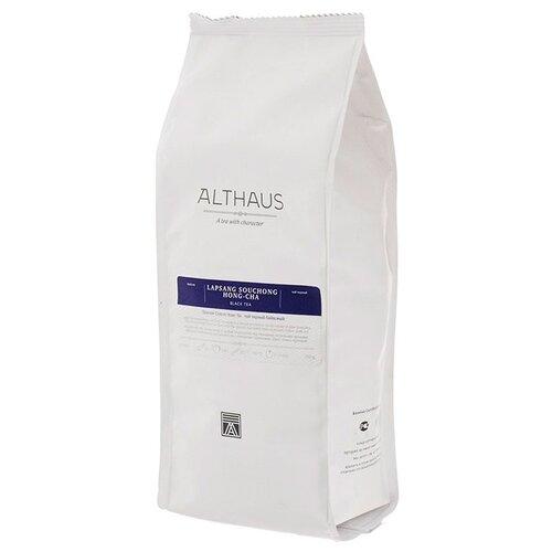 Чай черный Althaus Lapsang 150г фуцзянь lapsang souchong чай черный чай здоровье для похудения чай китайский черный чай