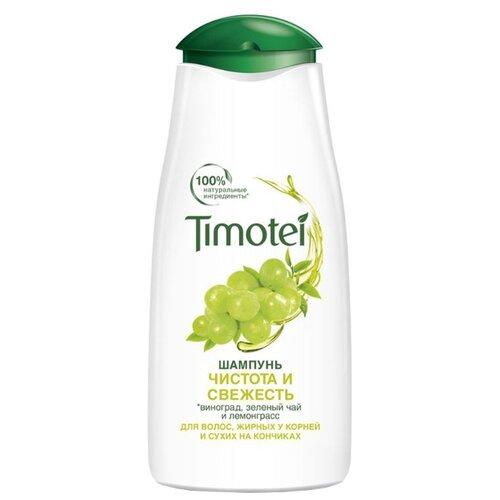 Timotei шампунь Чистота и шампунь timotei timotei ti014lmzkg01