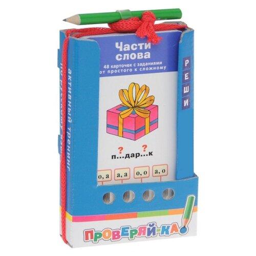 Набор карточек Айрис-Пресс набор для творчества айрис пресс принцессы большой набор от 6 лет