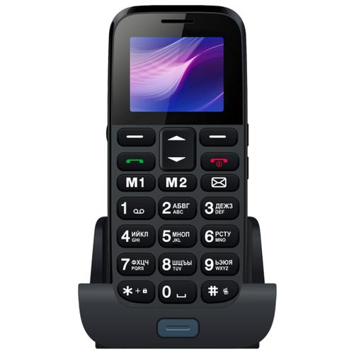 Телефон VERTEX C313 телефон vertex k204
