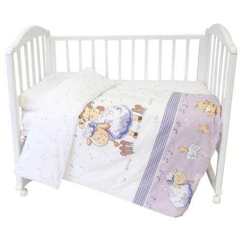 Фото - Baby Nice комплект Овечка 3 аксессуары для колясок baby nice конверт baby nice с меховой подкладкой розовый